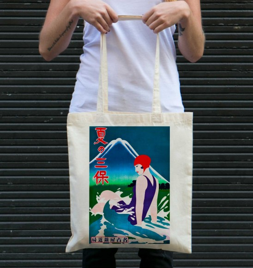 Tote Bag Mont Fuji de couleur Crème