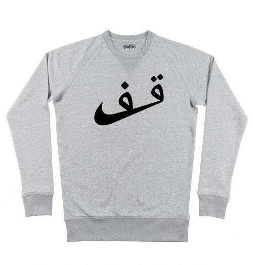 Nike Sweat Mashup Grafitee Arabe Stop wEXE4