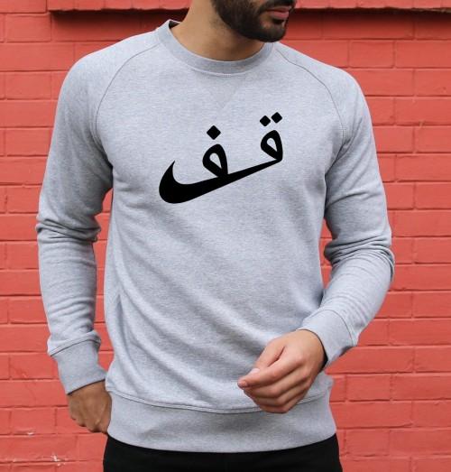 Sweatshirt pour Homme Stop de couleur Gris chiné