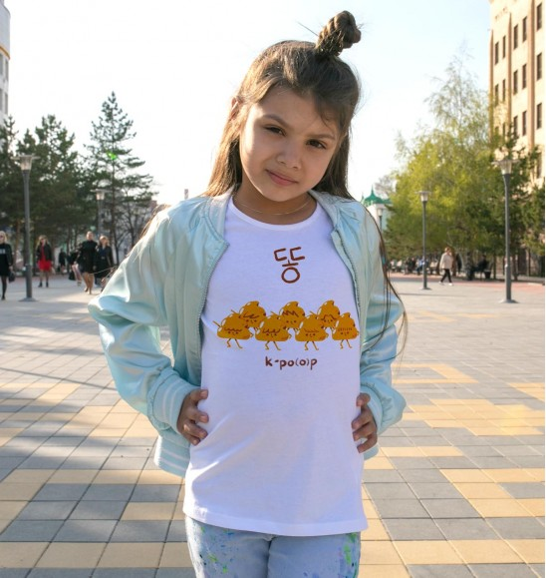 T-shirt pour Enfants K-poop de couleur Blanc